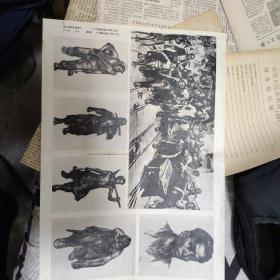 刘少奇同志和安源矿工 背面有其他照片