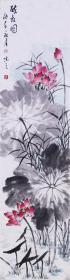【自写自销】当代艺术家协会副主席王丞手绘!醉夏图2073