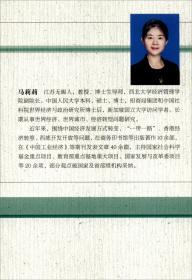中国西部经济发展研究文库-----丝绸之路经济带与西部大开发新格局(全5册)