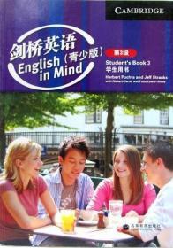 剑桥英语(青少版)第三级学生包(加新航道logo)