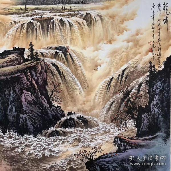 王大为  万山红遍 黄河 龙啸 精品山水 可合影