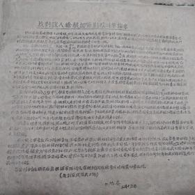 中国革命博物馆 复制品【260X250】