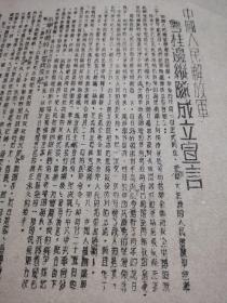 中国革命博物馆 复制品【340X260】