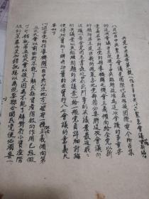 中国革命博物馆 复制品【280X220】
