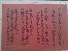 中国革命博物馆 复制品  【370X265.5】