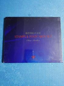 邮票明信片套装2010