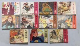 江苏版 太平天国的故事 11本全套 金田起义 天京忠魂等