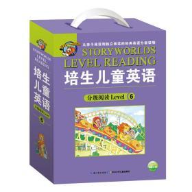 培生儿童英语分级阅读Level6(20册图画书)