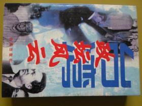 台湾政坛风云