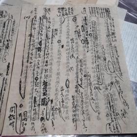 中国革命博物馆 复制品【300X240】 【有主席林伯潗-- 主任肖劲光】