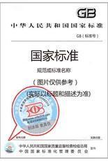 检验检测机构资质认定案例分析(第一册)+(第二册)2件套 9787502647926 9787502648459 计量和检验机构资质认定评审中心 中国标准出版社