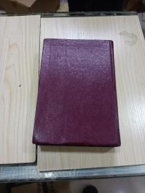 《水浒》精装全1册,1973年香港中华书局