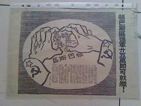 中国革命博物馆 复制品 【290X200】