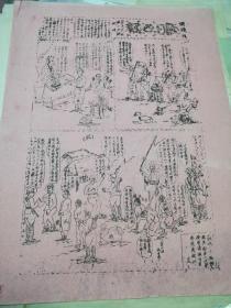 中国革命博物馆 复制品【360X270】