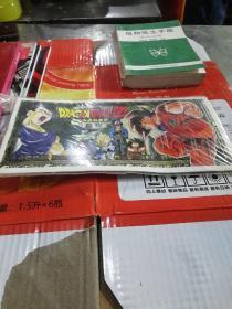 七龙珠珍藏版明信片