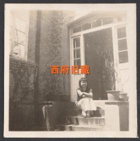 民国老照片,大户人家的女孩儿,私家宅院生活照