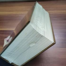 广东省美协1956~2006文献集-16开精装厚册-未拆封