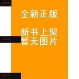 【欢迎下单!】正版pw-9787563547449-大学计算机基础SPOC实用教