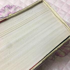 蒙学全书:新注·详解