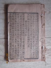 李太白文集【卷11-14】