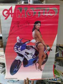 1994年美女泳装挂历摩托明星,13张全