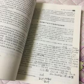 刘炳凡医论医案