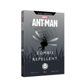 英文原版漫威超级英雄故事.蚁人Ant-Man:ZombieRepellent(赠英文音频