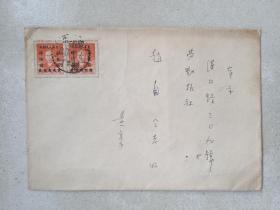 上海本埠实寄封1950年2月7日