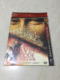 达芬奇密码DVD