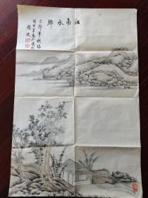 深圳画家赵俊国画山水《江南水乡》,80cm*53cm。