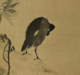 水墨美术大系普及版 卷3 牧溪(法常和尚)玉涧 16开 宋人禅画真迹仅存日本