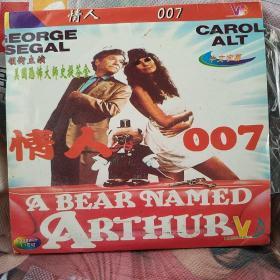 情人007 VCD电影 2碟 美国绝版电影