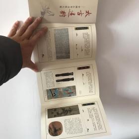 太古遗韵-中国古琴文化大展介绍