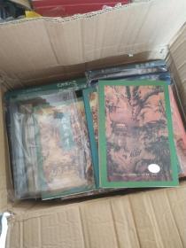 金庸全集,金庸作品集,三联版,全36册,正版,有激光防伪标志,米黄色养眼环保纸印刷