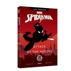 英文原版漫威超级英雄故事.蜘蛛侠Spider-Man:AttackoftheHero