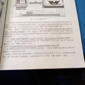 教育部大学计算机课程改革项目规划教材:大学计算机实验