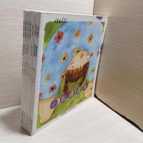 中国童诗画丛  小刺猬理发 影子毛毛虫说  爱读诗的鱼儿中国儿童散文诗画丛 《月亮姐姐》《弯弯的彩虹》《竹叶青青》《追白云》7本合售
