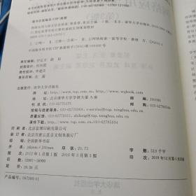 网络应用与综合信息检索(第3版)/21世纪高等学校计算机基础实用规划教材