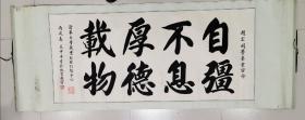 王中平书法
