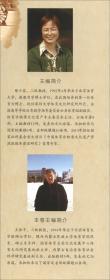 中国体育非物质文化遗产.内蒙古卷