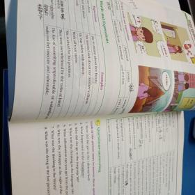 英语口语教程(上册)(全人教育英语专业本科教材系列)