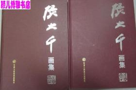 ��大千 上下(�H印量 2000��)