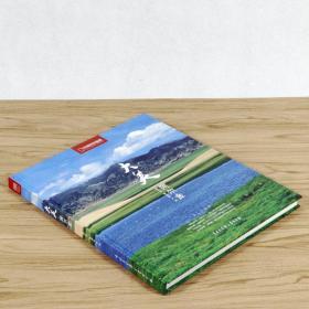 中国国家地理:大美阿尔金//书籍