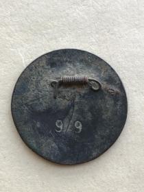 民国道教铜珐琅徽章:西派长寿道院,