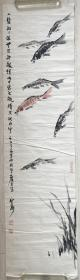 著名画家  刘止庸  四尺整纸对开 作品  尺寸:131*34㎝,品好如图   ,纸本 设色  ,七条鱼  寓意 吉庆有余,款识题诗:一碧微微浪,无限谐和情,此中悠然趣,晴窗映白云。