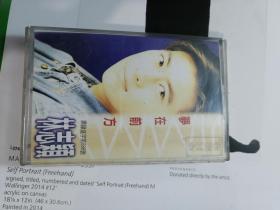 磁带: 林志颖——梦在前方 后会有期