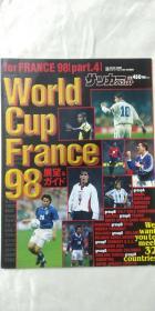 【日文原版】日本原版大型本足球特刊(1998年法国世界杯32强大特刊,稀少品种)