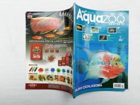 Aquazoo爱酷族水族宠物月刊2002年7月号;NO.14;国际版;彩鲷旋风;大16开qt