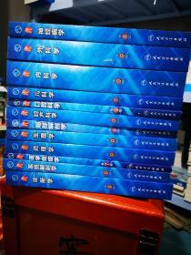 包邮人卫大版本本科第九版医学教材内科外科妇产科儿科诊断学病理