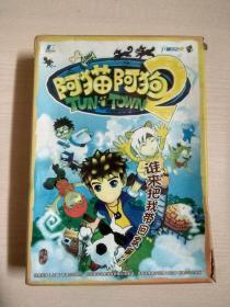 阿猫阿狗2 【游戏光盘】4CD 附大张海报一张 说明手册一本
